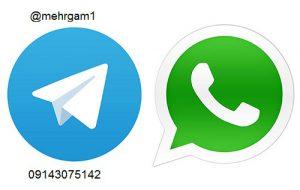 کانال تلگرامی کفش عمده مهرگام