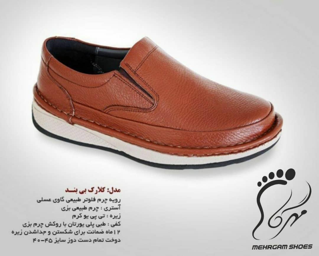 خرید از تولیدی یا عمده فروشی کفش؟
