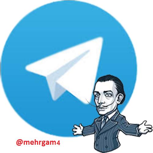 کانال تلگرام کفش عمده مردانه